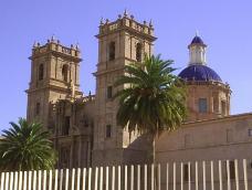Una imagen de la Biblioteca Valenciana
